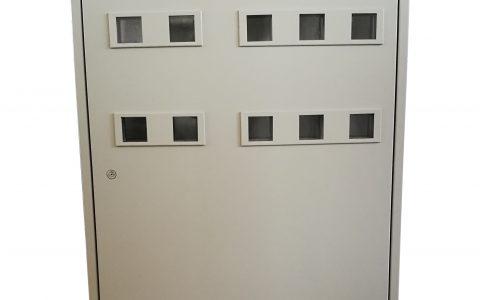 Електромерно табло