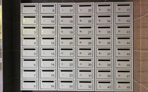 Пощенски кутии
